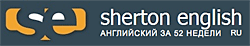 Sherton English for Russian Speakers - logo and link